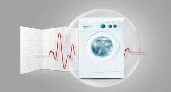Типовые неисправности стиральных машин
