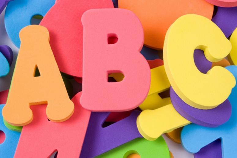 Английский язык для детей младшего возраста