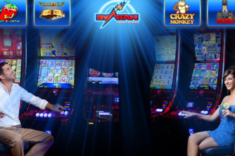 Разнообразие игровых автоматов – веселье для всех!