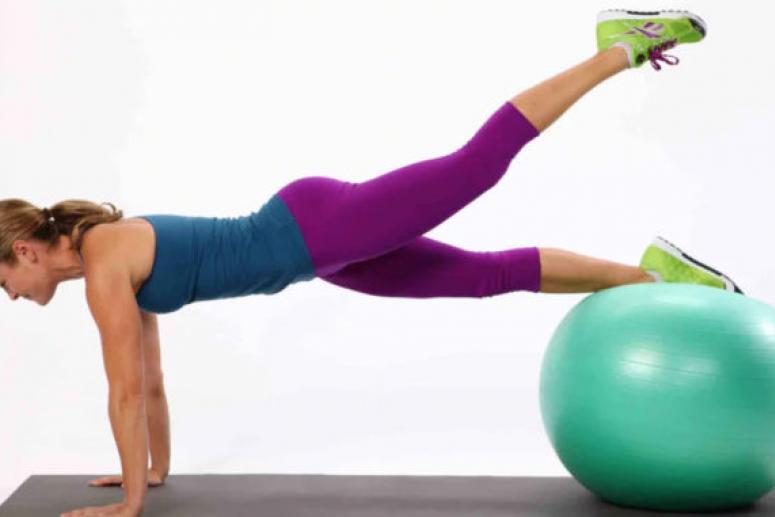 Комплекс упражнений с гимнастическим мячом