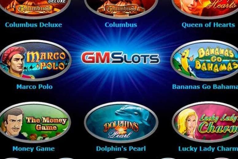 Казино GMSlots: большой выбор великолепных слотов