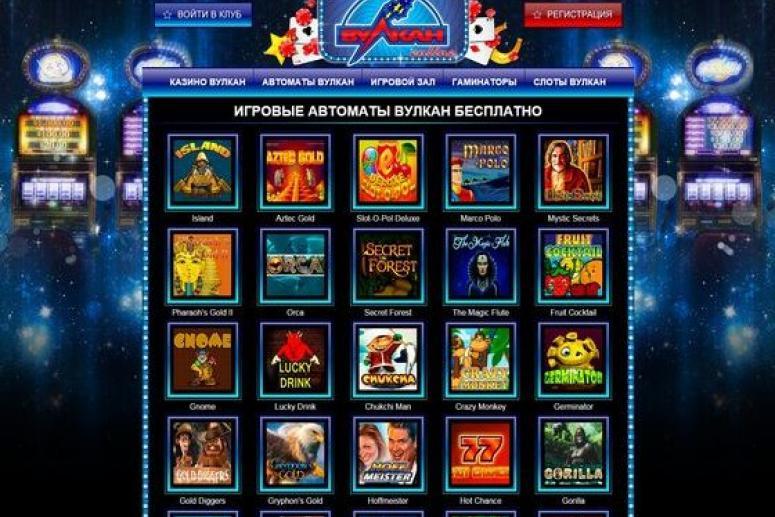Казино Вулкан: демо-версии игровых автоматов