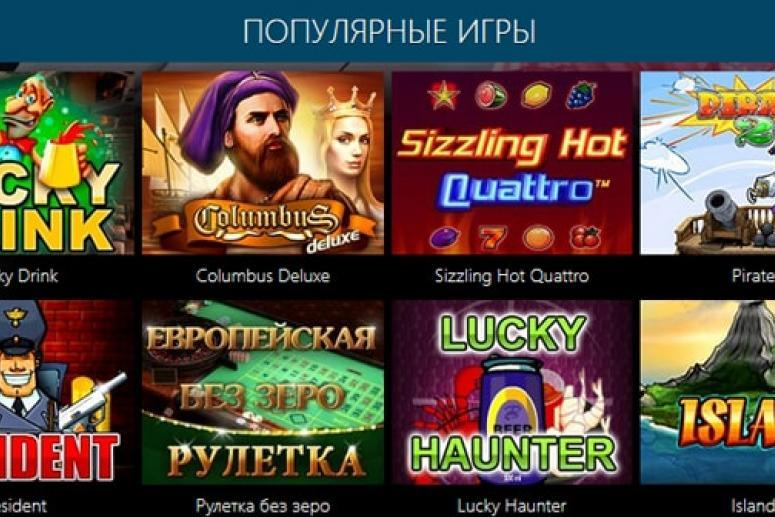 Игровые автоматы 777: круглосуточная служба поддержки пользователей