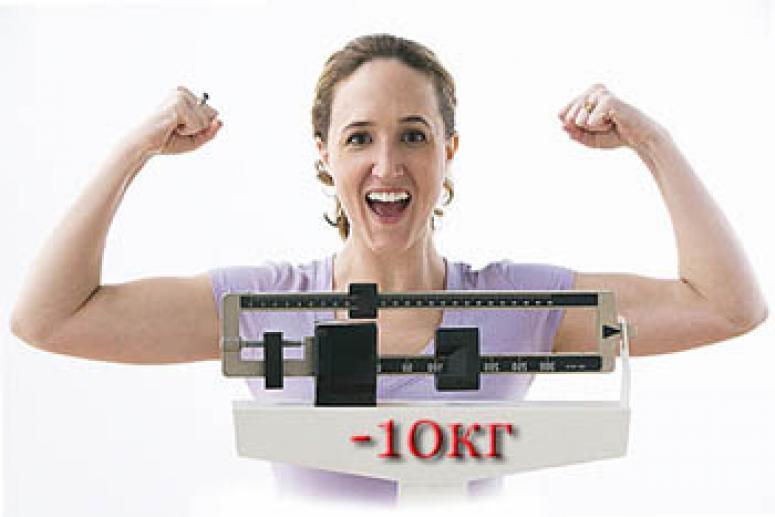 Как похудеть на 10 кг за одну неделю