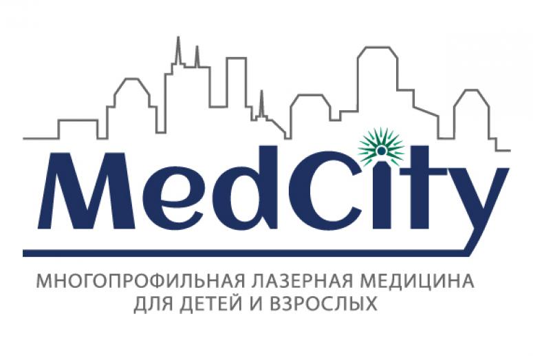 Обзор клиники «Мед Сити»