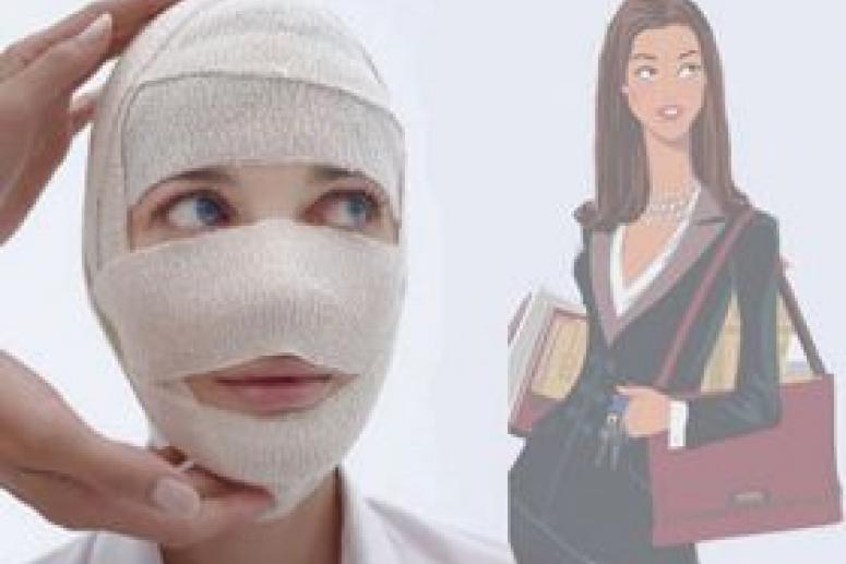 Операция ради красоты