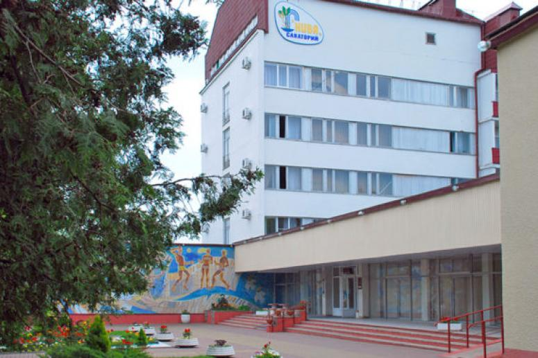 Санаторий Нива в городе Ессентуки