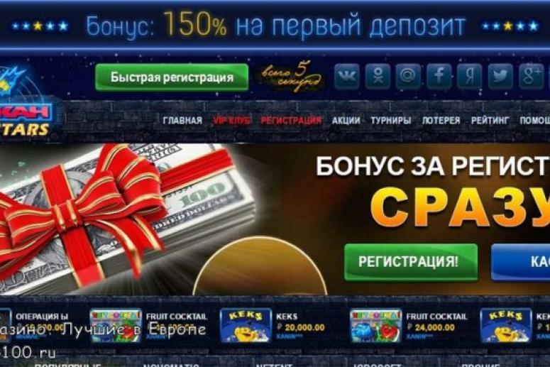 Социальное явление — интернет-казино